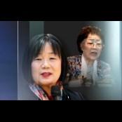 """의원회관 입주 안 강병규 한 윤미향…""""후원금 논란 강병규 해명 준비"""""""