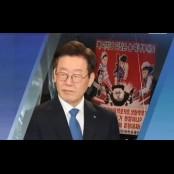 """이재명 """"대북전단 살포, 강병규 현행범 체포""""…여권의 총력전 강병규"""
