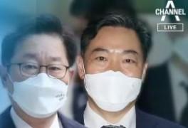 박범계·김오수, 검찰