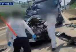 도로 위 타이어 피하려