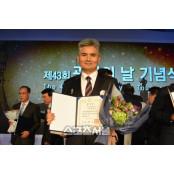 관광의 날, GKL 세븐럭카지노 박강우 나인카지노 점장 국무총리 표창 수상