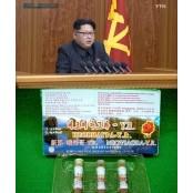 [B급통신] 北 김정은이 정력강화제 개발 지시한 정력제의 정력강화제 정체는?