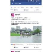 "[SS이슈]""세쿠시한?"" 공영방송 KBS의 드라마 홍보문구, 야한망가 실화냐?"