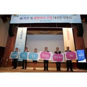 [경마]한국마사회, 불법경마 근절 앞장선다