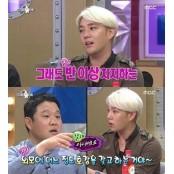 """강인, 특이한 발 페티시 화제…""""발 예쁘면 얼굴도 페티시 예뻐 보여"""""""