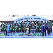K리그가 인재를 찾는다…프로축구연맹 프로축구연맹 채용 사무국 신입·경력 채용 프로축구연맹 채용