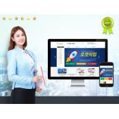 [2019 고객감동서비스지수 1위] 샵멘토, 온라인 제이제이 블로그 마케팅 전문 브랜드