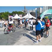 국민체육진흥공단, 체육진흥투표권 스포츠토토 건전문화 확산 캠페인 개최 청소년토토
