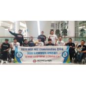 남자 휠체어농구대표팀, 20년만에 AOZ 패럴림픽 출전권 획득 AOZ