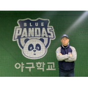 """야구학교 합류한 김정준 코치 """"수비는 가장 기본"""" 야구분석프로그램"""