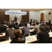 2020 경륜경정 뉴스타트(New 부산경륜운영본부 Start) 워크숍 개최 부산경륜운영본부