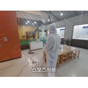 한국마사회 말박물관 3월 수원한국마사회 12일까지 임시 휴관 수원한국마사회