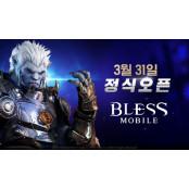 조이시티, 기대작 '블레스 모바일' 3월 스포츠조이 31일 정식 출시