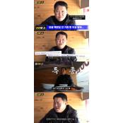 """""""여자친구와 동거 중"""" 여자친구만들기 김구라,"""
