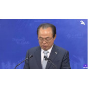 """부산성폭력상담소 """"오거돈 시장 성인지 감수성 낮아""""(성명서 전문) 여성성인기구"""