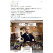 스포츠토토 공식페이스북