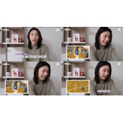 """""""여기 선수 모두 세계진출 가능"""" 일본성인만화 배구황제 김연경이 본 배구만화"""