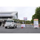 가시마 스타디움, 코로나 검사센터로 활용…J리그 최초 의료거점 가시마앤틀러스
