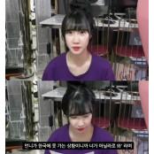 """BJ 한미모 """"변수미, 성매매 강요에 출국하자 지속적 마닐라카지노 신변위협"""" 공식입장"""