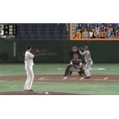 요미우리-요코하마 연습경기에 등장한 요코하마 관중의 정체는?