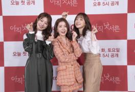 '아직 낫서른' 정인선X안희연X차민지 세 여자의 찐 서른 로맨스가 온다[종합]