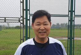 베트남 야구를 위한 행