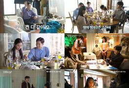 '오월의 청춘' 화기애애한 촬영 현장 분위기 공개…NG컷에도 웃음꽃