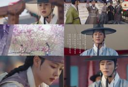 '홍천기' 또 자체 최고 시청률 경신…순간 최고 12.5%