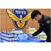 가짜 비아그라ㆍ시알리스 200만정 시중 유통… 정품비아그라 정품보다 '고함량'