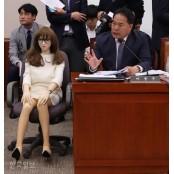 [김영민 연재] 조선 성인용품후기 후기 선비의 일기장서 성인용품후기 리얼돌을 발견하다