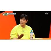 """'미우새' 이종혁 """"부부싸움 부부싸움 원인 원인? 말투"""""""