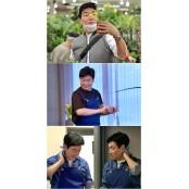 '살림남2' 김일우, 유럽 남자속옷 여행 중 여배우 남자속옷 속옷 입을 뻔한 남자속옷 사연은?