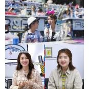 """'숙희네 미장원' 신아영, 인연 손예림과 깜짝 인연…""""과거 인연 사진은 태웠지?"""""""