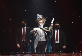 '복면가왕' 부뚜막 고양이, 가왕 9연승 도전