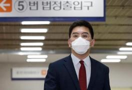 채널A 기자 무죄 이유