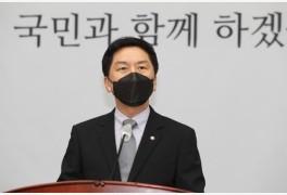 """김기현 """"이재명측 고발 검토? 기꺼이 당해드리겠다"""""""