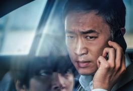 '발신제한', 대만에서도 본다…'韓흥행 이어 한 달 만에 해외개봉'
