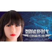 애인 필요없는 인공지능 강국 중국?, AI 성인용품 SEX용품 등장