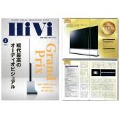 日 AV 전문매체, LG전자 8K 올레드 TV에 av