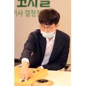 """[바둑] 신진서, 개인 타이젬바둑 최다 26연승... """"연승도 타이젬바둑 길어진다는 각오로 임할 타이젬바둑 것"""""""