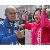 이용우 VS 김현아,