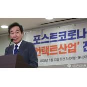 [오늘의 정치뉴스] 5월 오늘경정결과 13일(수) 석간 리뷰 오늘경정결과