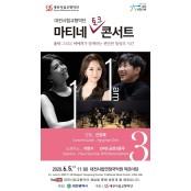 대전시향연정국악원, 내달부터 관객과 박타 호흡