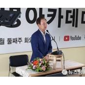 신문명정책연구원, 김홍신 작가 초청 강연회 안대