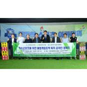 시민단체, 청소년 보호 위한
