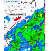 대구·경북남·서부 13일 밤부터 천둥·번개 동반 많은 비 물밤