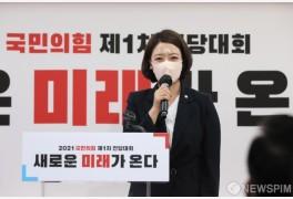 """'최고위원' 배현진 """"이준석과 케미 잘 맞아…김기현이 무게 맞춰줄 것"""""""