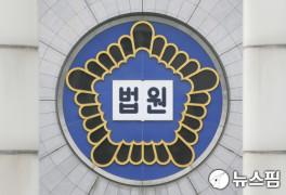 [1보] '삼성생명 즉시