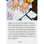 [카드뉴스 팡팡] 강원랜드 강원랜드카지노후기