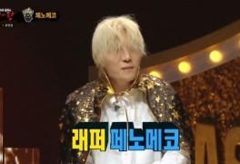 '복면가왕' 야발라바는 페노메코…5연승 '부뚜막고양이'는 양요섭?